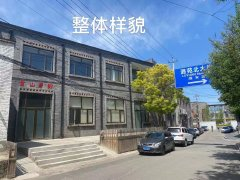 北京通州宋庄宋庄镇小堡村住房 3室2厅2卫出租房源真实图片