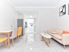 北京丰台宋家庄宋家庄家园 3室1厅99平米 精装修 押一付三出租房源真实图片
