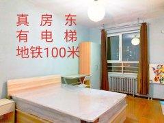北京大兴黄村翰林庭院 2室2厅2卫 主卧 南出租房源真实图片
