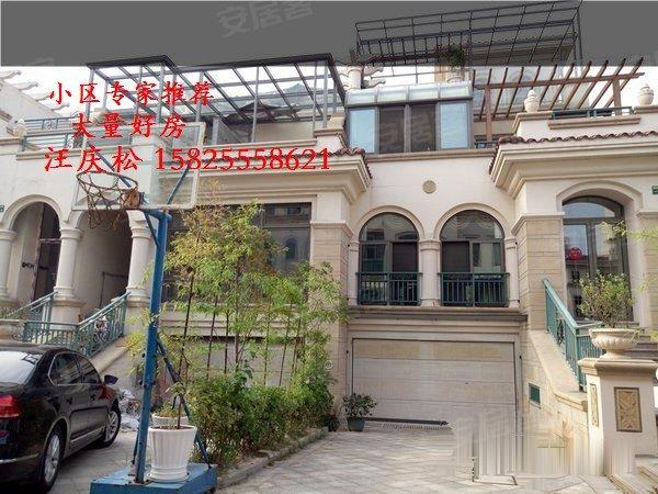 青林湾别墅豪装298平1050万房源随时看房急售二手房