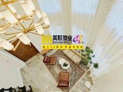 北京顺义中央别墅区自用2年,现代装修,新风,地暖,净水,软水都有出租房源真实图片