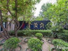 北京朝阳大望路金茂府东区(商住楼) 2室1厅1卫出租房源真实图片