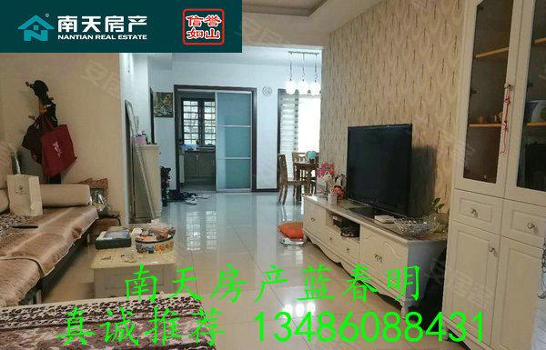 青林湾一期精装三房,实景拍摄送20平花园,海外一表生看房方便二手房