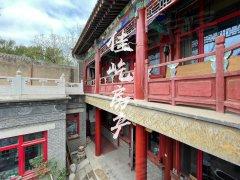 北京西城和平门西城 什刹海 景山四合院出租 近主街 方便停车出租房源真实图片
