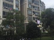 阳明国际花苑(五期)