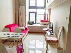 北京顺义顺义城区 3室2厅1卫出租房源真实图片