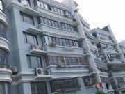 荣都公寓(首期)
