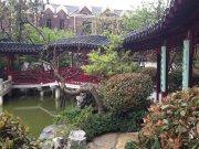 三盛松江颐景园(别墅)