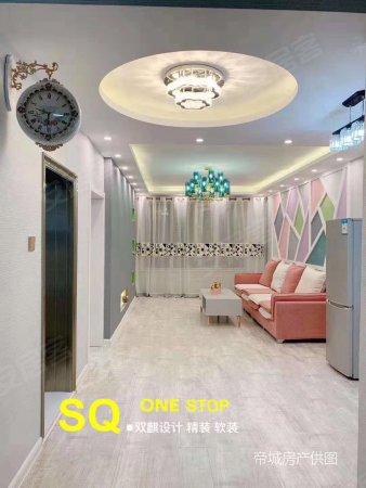 大树花园步梯67复式144平三室两厅拎包住配合贷款首付五万