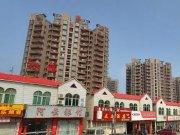 香江比华利山庄