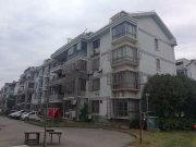 泰安公寓(一期)