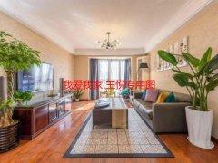 北京海淀军博温暖又温心,玉渊潭南路9号院精装修3室真的给你不一样的感受出租房源真实图片