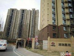 北京通州潞苑通瑞嘉苑 2室1厅1卫出租房源真实图片