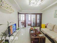 北京怀柔怀柔城区滨湖小区 精装修中层 两室一厅一卫 家电齐全看房方便2600出租房源真实图片