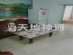 北京怀柔怀柔城区临近丽湖公园 环境优美 交通便利 南华大街 观景房 随时看房出租房源真实图片