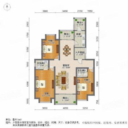 保利紫晶山3室2廳2衛142.2㎡南北645萬