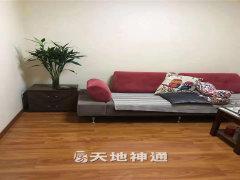 北京怀柔怀柔城区怀柔北房 裕华园 精装修一居室 家具家电齐全 出租房源真实图片