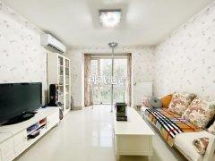 北京朝阳太阳宫品质小区 水星园正南向一居室 装修非常棒 家具齐全 可长租!出租房源真实图片