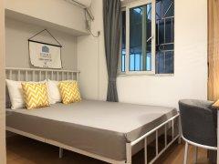 首月立减300,无中介物业费, 九锦台  高品质公寓 品牌家