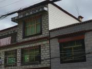 拉萨市房地产开发总公司第十一安居园