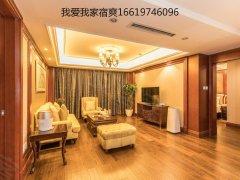 北京丰台看丹桥看丹桥 科技园  西四环西300米 新风净化系统 高品质住宅出租房源真实图片