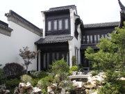 苏州桃花源