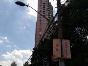 中原证券大厦