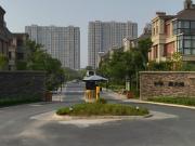 中华新天地别墅院