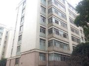 中国人寿单位宿舍