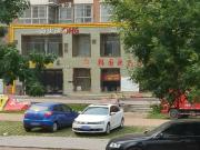 华强城桑堤亚纳(一期)