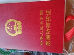 北京朝阳东坝朝新嘉园东里五区 3室1厅1卫 次卧 东出租房源真实图片