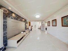 北京大兴亦庄新康家园 3室3厅2卫出租房源真实图片