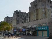 三清国际华城(东区)