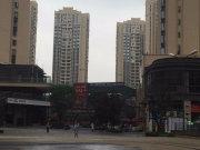 龍湖時代天街