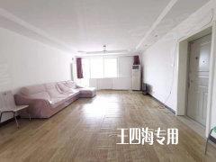 北京昌平北七家 电梯房 南北通透 业主自住房 看房随时 有钥匙。出租房源真实图片
