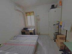 北京通州果园翠屏北里(西区) 3室2厅2卫 次卧 南出租房源真实图片