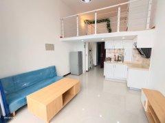 北京北京周边燕郊首尔甜城方立方 1室1厅1卫 1400元月 精装修出租房源真实图片