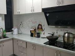 北京通州次渠东亚环球国际 1室1厅1卫出租房源真实图片