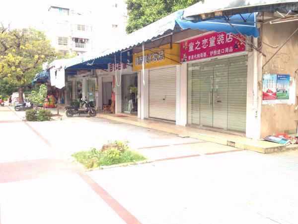 翠湖新城北区户型图实景图片
