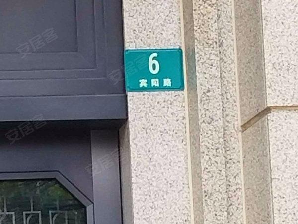 徐汇公园道壹号户型图实景图片