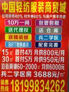 年底清盘优惠大放送 首付7万 月供780 送港澳游