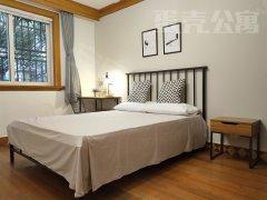 立减3400 小资生活公寓,精装干净贴心 星景苑