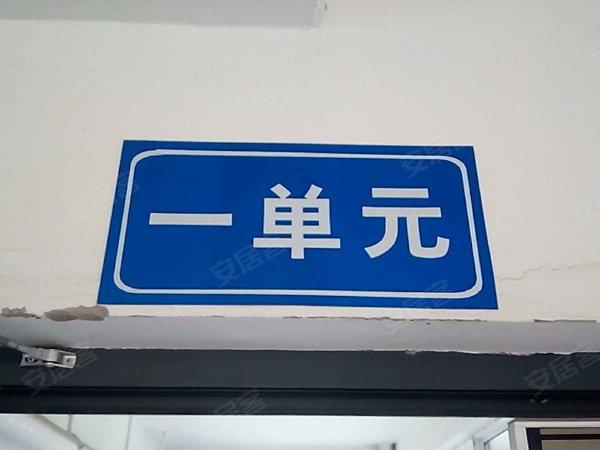钱塘彩虹城户型图实景图片