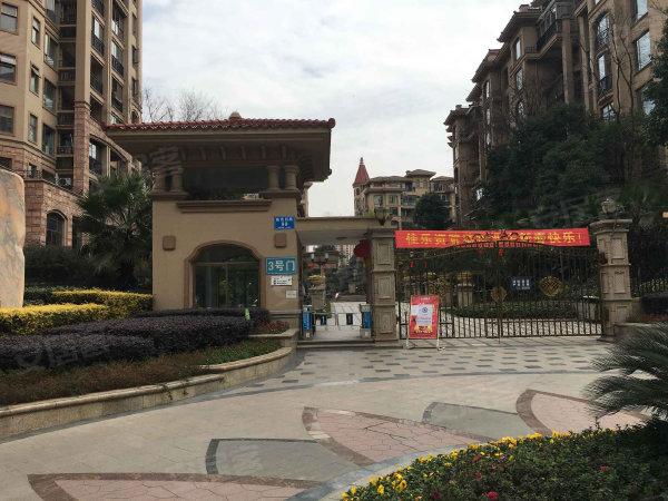 佳樂國際城二期戶型圖實景圖片