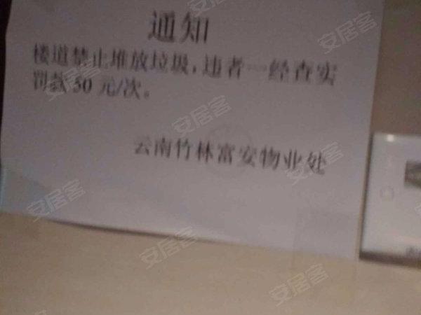 天怡峰景户型图实景图片