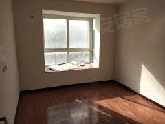 新城小区,两室两厅,精装修,领包入住,干净卫生