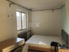 砖角楼南里   精装修两居室分租   柳芳地铁13  看房随