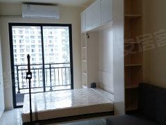 碧桂园总部旁 新翼广场 家私电器齐全 租1800拎包入住