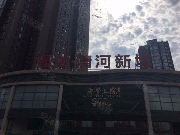 强佑清河新城户型图实景图片