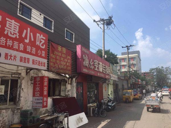 酒仙桥五街坊户型图实景图片